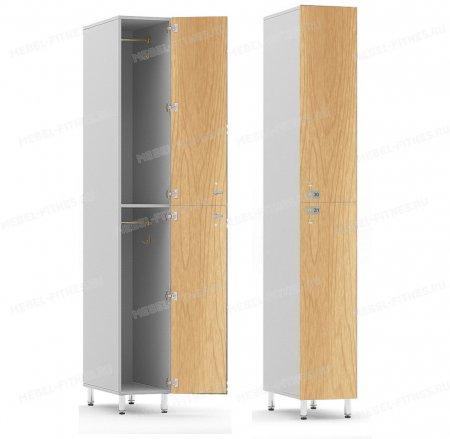 Двухсекционный шкаф-hf3-1