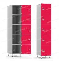 Многосекционный шкаф-hf9-3
